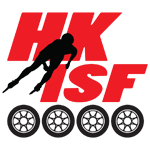 Hong Kong Inline Skating Federation HKISF